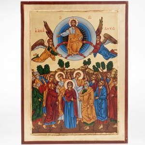 Icona Grecia serigrafata Ascensione del Signore s1