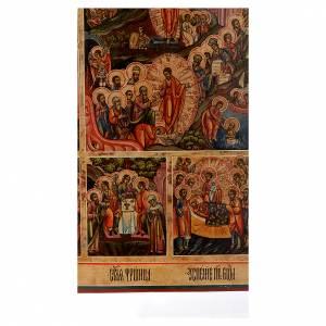 Icona le 12 feste antica Russa 54x37 cm s7