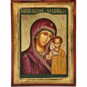 Icona Madonna di Kazan s1