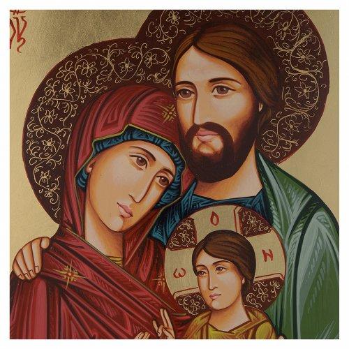 Icona Romania dipinta Sacra Famiglia Nazareth 40x30 cm s2