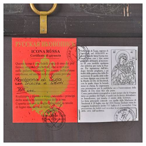 Icona russa dipinta Madonna di Fiodor 36x30 s3