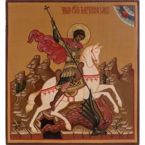 Icona Russa dipinta San Giorgio 20x17 cm s1
