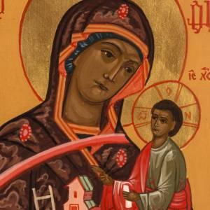 Icona Russa Madre di Dio Montagna dipinta 18x12 s2