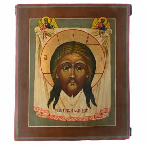Icone Russe antiche: Icona Volto di Cristo antica Restaurata XX secolo 30x25