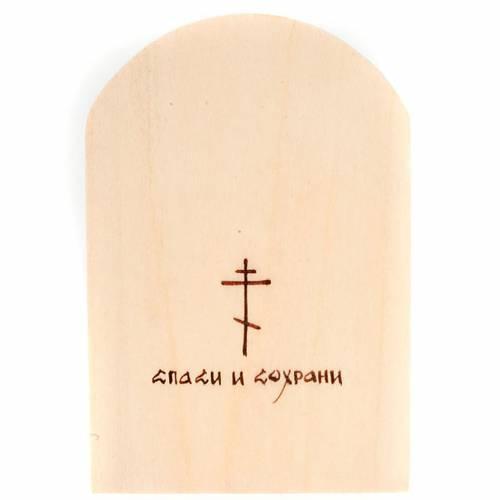 Icône russe, 6x9,mère de Dieu Kikkotissa s2