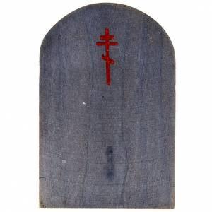 Icône russe,6x9 Vierge qui dort, peinte à la main s2