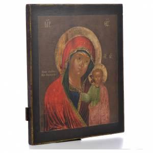 Icônes Russes anciennes: Icône russe ancienne Vierge Kazan XVIII siècle