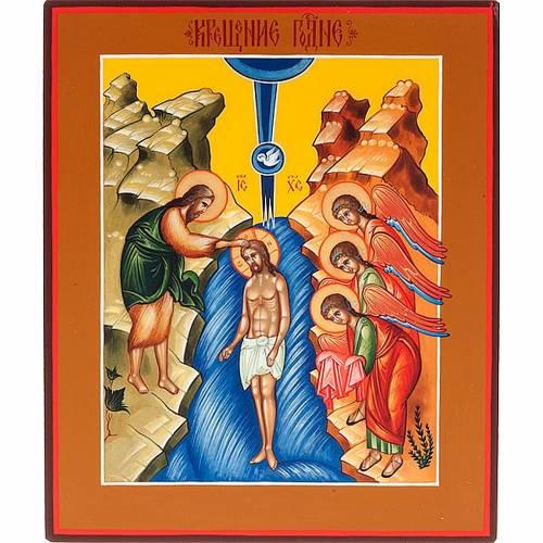 Icône russe, baptême de Jésus, 15x18 1