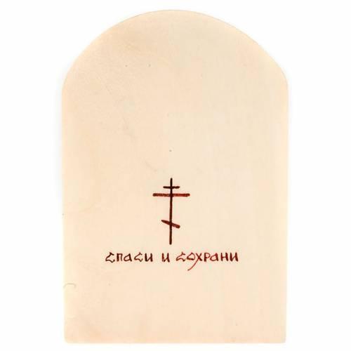 Icône russe peinte à la main, 6x9 vierge de Vladimi s2