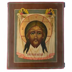 Icônes Russes anciennes: Icône Visage du Christ ancienne restaurée XX siècle 30x25 cm