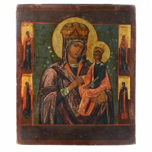 Íconos antiguos: Icono antiguo ruso Refugio de los Pecadores 30 x 25 cm mitad XIX siglo