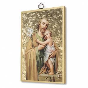 Tableaux, gravures, manuscrit enluminé: Impression sur bois St Joseph