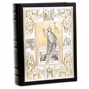 Lectionary covers: Lectionary cover in Leather with double plaque