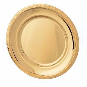 Calici Pissidi Patene metallo: Patena ottone dorato greca sul bordo cm 19