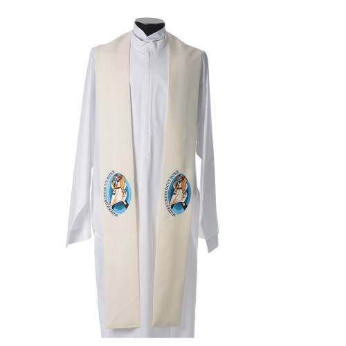 STOCK Pope Francis' Jubilee Stole with Latin writing s1
