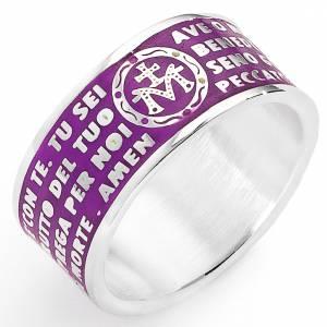 Prayer ring AMEN, Hail Mary, in purple enamel s1