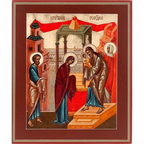 Présentation de Jésus au temple s1