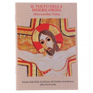 Quadretto stampa Buon Pastore Rupnik 10x15 cm s3