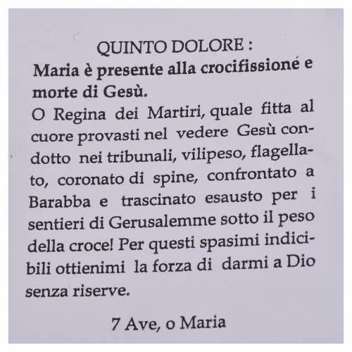 Rosario devozionale dell'Addolorata s8