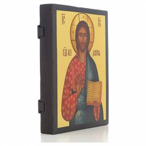 Russian icon Christ Pantocrator, painted 21x17 cm s2