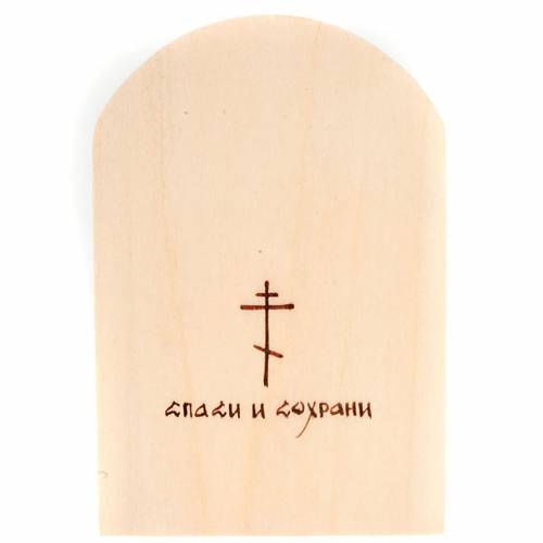 Russian icon of the Mother of God Kikkotissa 6x9 s2