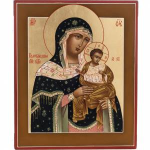 Russian icon, Our Lady with dove 27x22cm s1