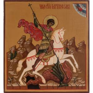 Russian icon St George and the dragon, painted 20x17 cm s1
