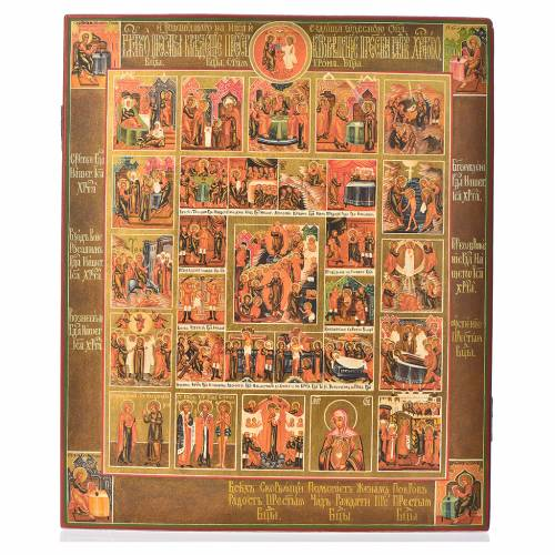 Russian painted icon,
