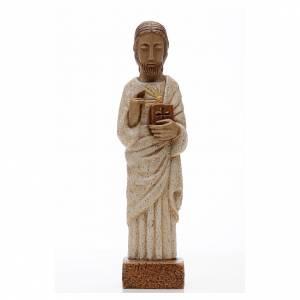 Sacro Cuore Gesù pietra Bethléem 26 cm s1