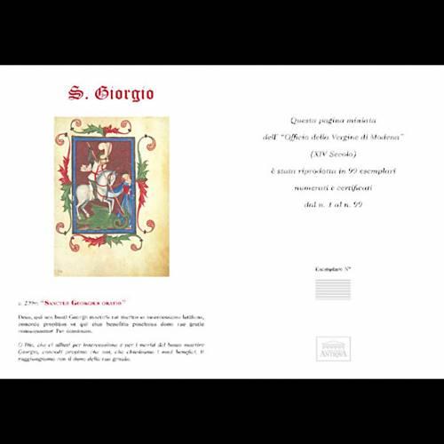 Saint George code miniature s5