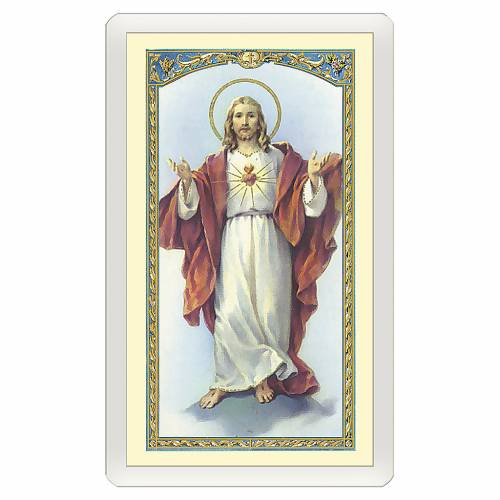 Santino Gesù Risorto Scopri l'Amore ITA 10x5 s1