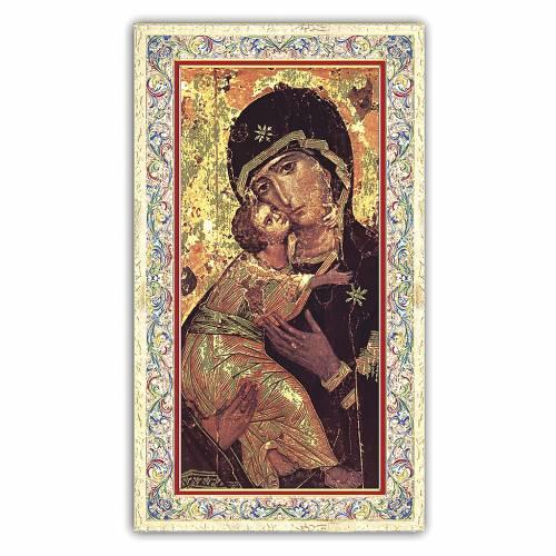 Santino Madonna della Tenerezza 10x5 cm ITA s1