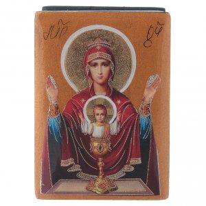 Scatola russa cartapesta Madonna della Coppa Infinita 7X5 cm s1