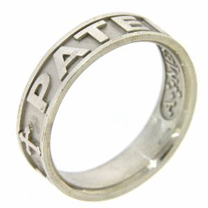 Prayer rings: Silver ring Pater Noster AMEN