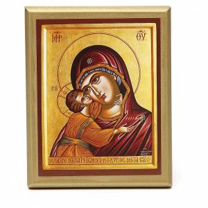 STOCK Small painting Virgin Mary red mantel golden border 14x11cm s1