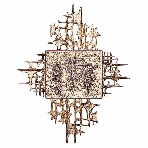 Tabernacolo a muro legno porticina ottone oro argento s1