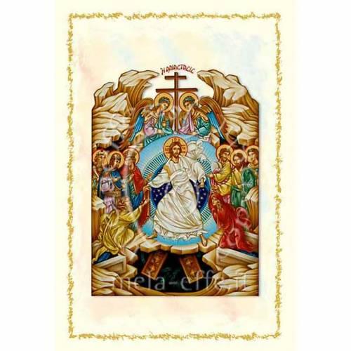 Tarjeta de felicitaciones con pergamino Resurrección s1