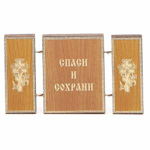 Triptych Russia White Lily application 9,5x5,5cm s2