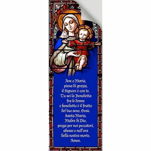 Vetrofania Ave Maria 10,5X30 cm 2