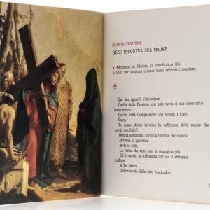 Libri Via Crucis: Via Crucis al Colosseo presieduta da Giovanni Paolo II (1986)