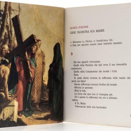 Via Crucis al Colosseo presieduta da Giovanni Paolo II (1986) s2