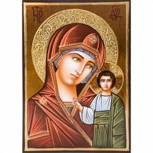 Virgen de Kazan (detalle) s1