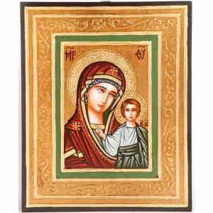 Virgin of Kazan s1