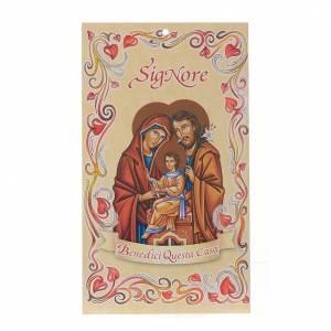 Bendicion casa: Sagrada Familia bizantina (100pz) s1