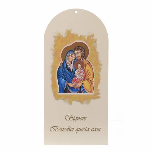 Bendiciones de Casa: Sagrada Familia con oracion (100 pz) s1