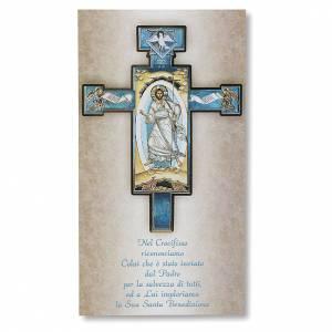 Accessori per Benedizione: Benedizione delle case Cartoncino Croce Icona Gesù Risorto ITA