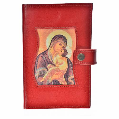 Bible cover reader edition, burgundy leather Our Lady of Tenderness s1