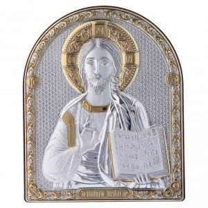Bas reliefs en argent: Cadre Christ Pantocrator bi-laminé support bois massif finitions dorées 16,7x13,6 cm