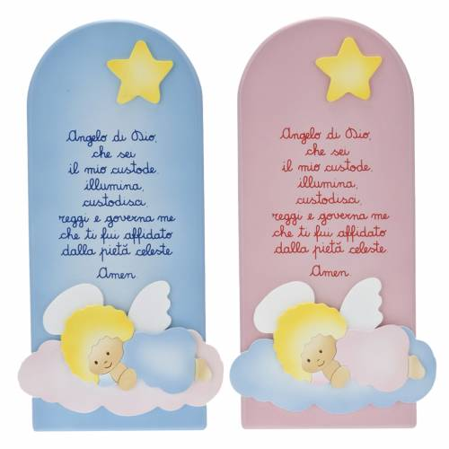 Cadre religieux Ange de Dieu sur nuage s1
