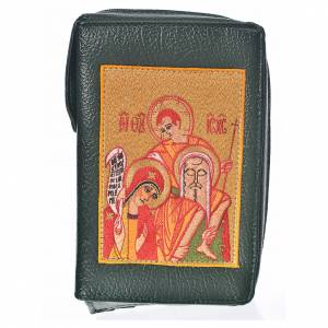 Catholic Bible covers: Catholic Bible Anglicised cover green bonded leather with the Holy Family of Kiko